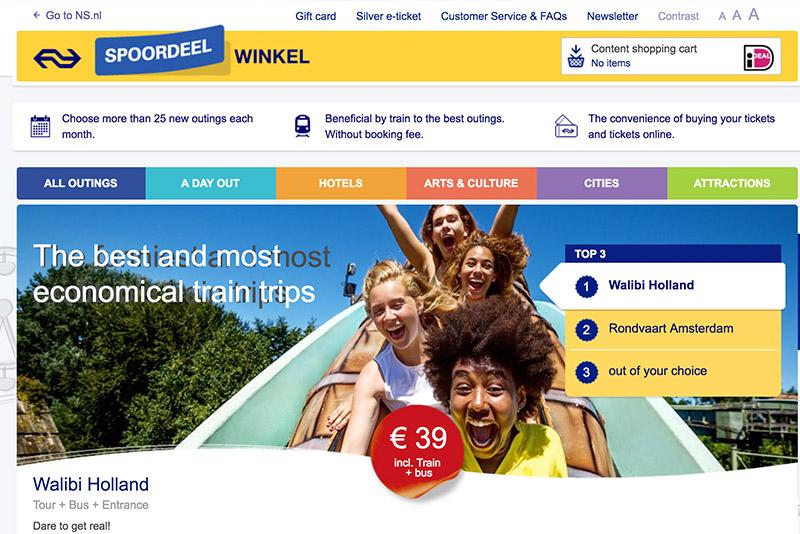 네덜란드 국내 여행, 교통비를 절약하고 싶다면