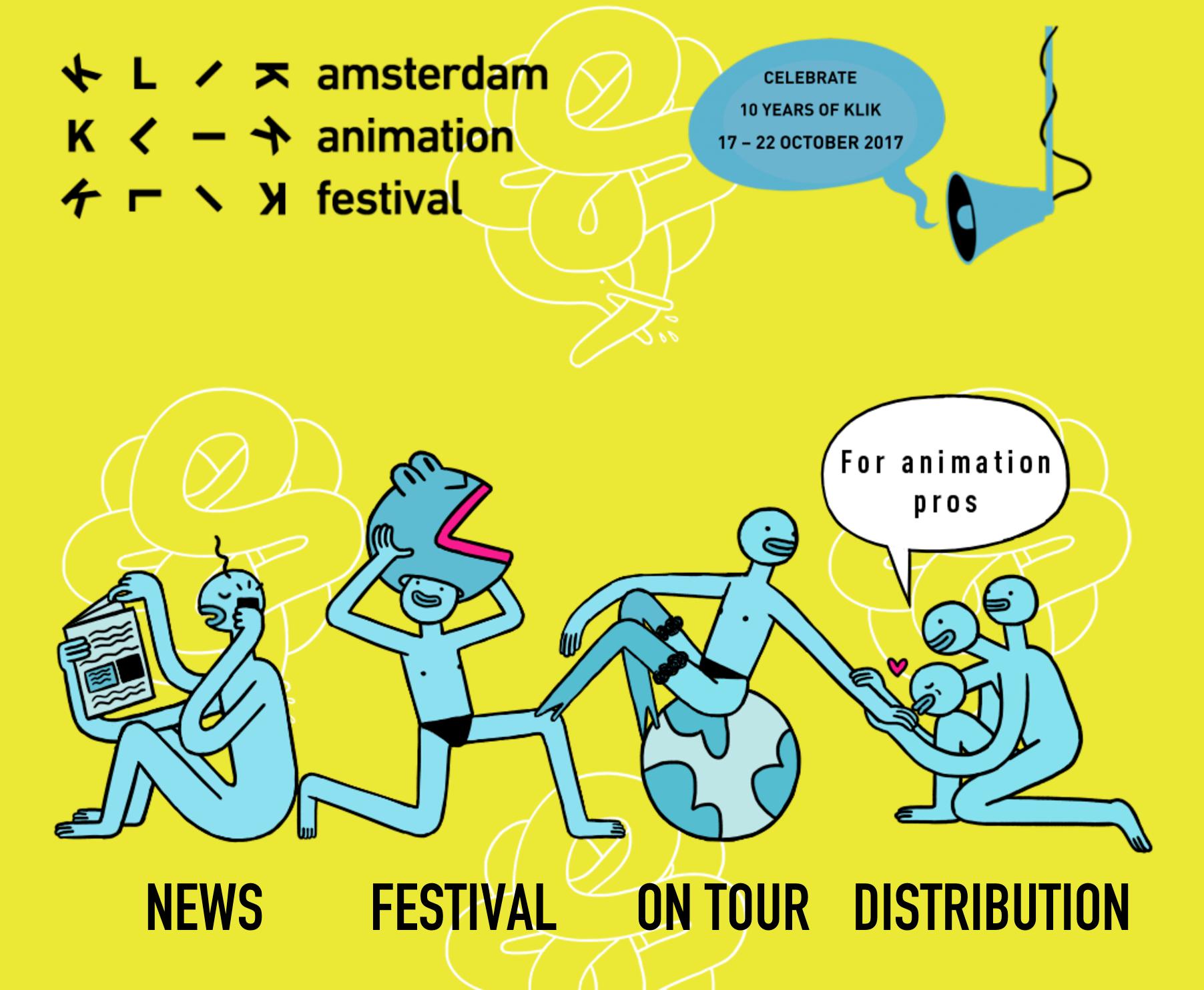 암스테르담 국제 애니메이션 페스티벌 2017
