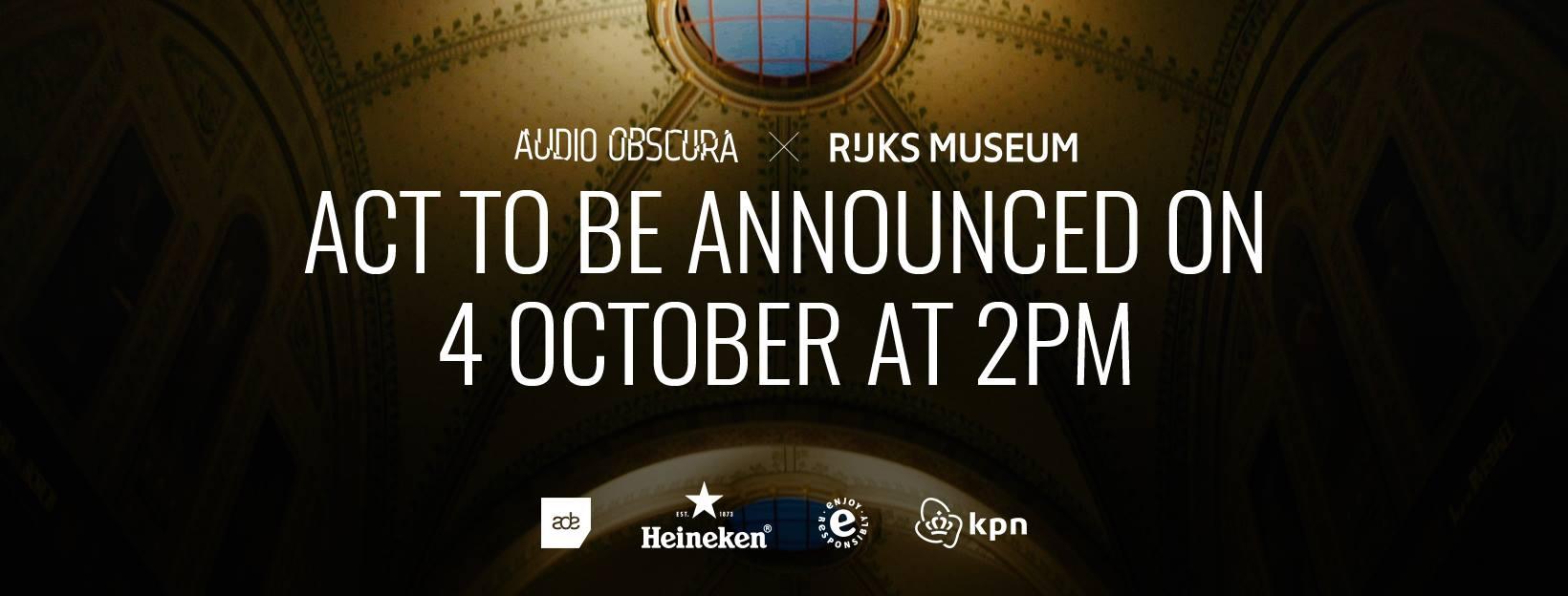 네덜란드 암스테르담 댄스 페스티벌 무료 이벤트 (10월 20일)