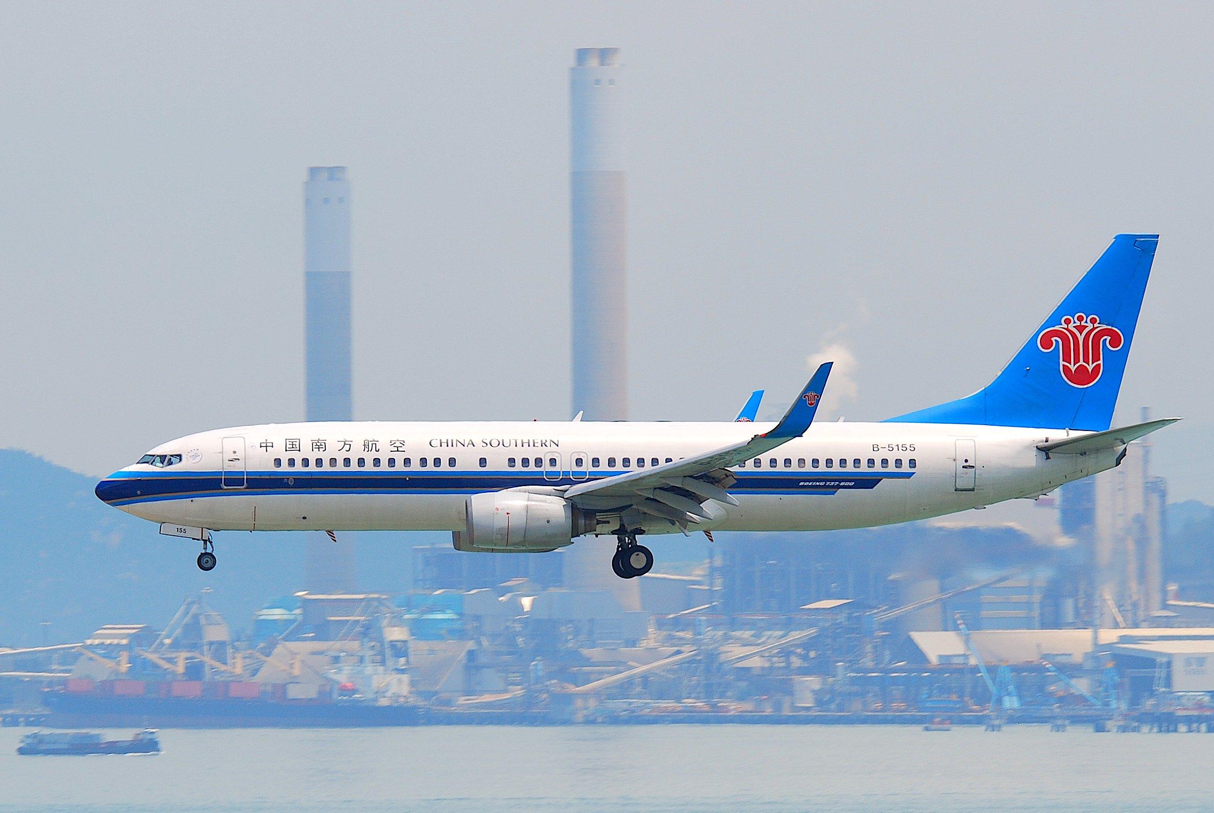 네덜란드 학생이라면 중국남방항공 수하물 2개가 무료