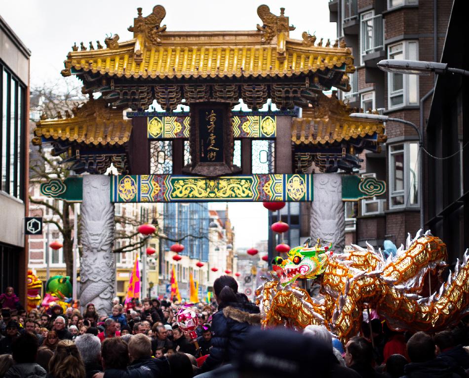 네덜란드에서 설날 보내기, 2018년 헤이그 Chinese New Year 페스티벌