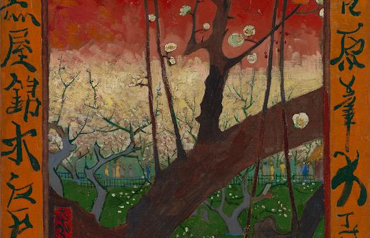 암스테르담 반고흐미술관, Van Gogh & Japan 전시소식 2018 (3월 23일~6월 24일)