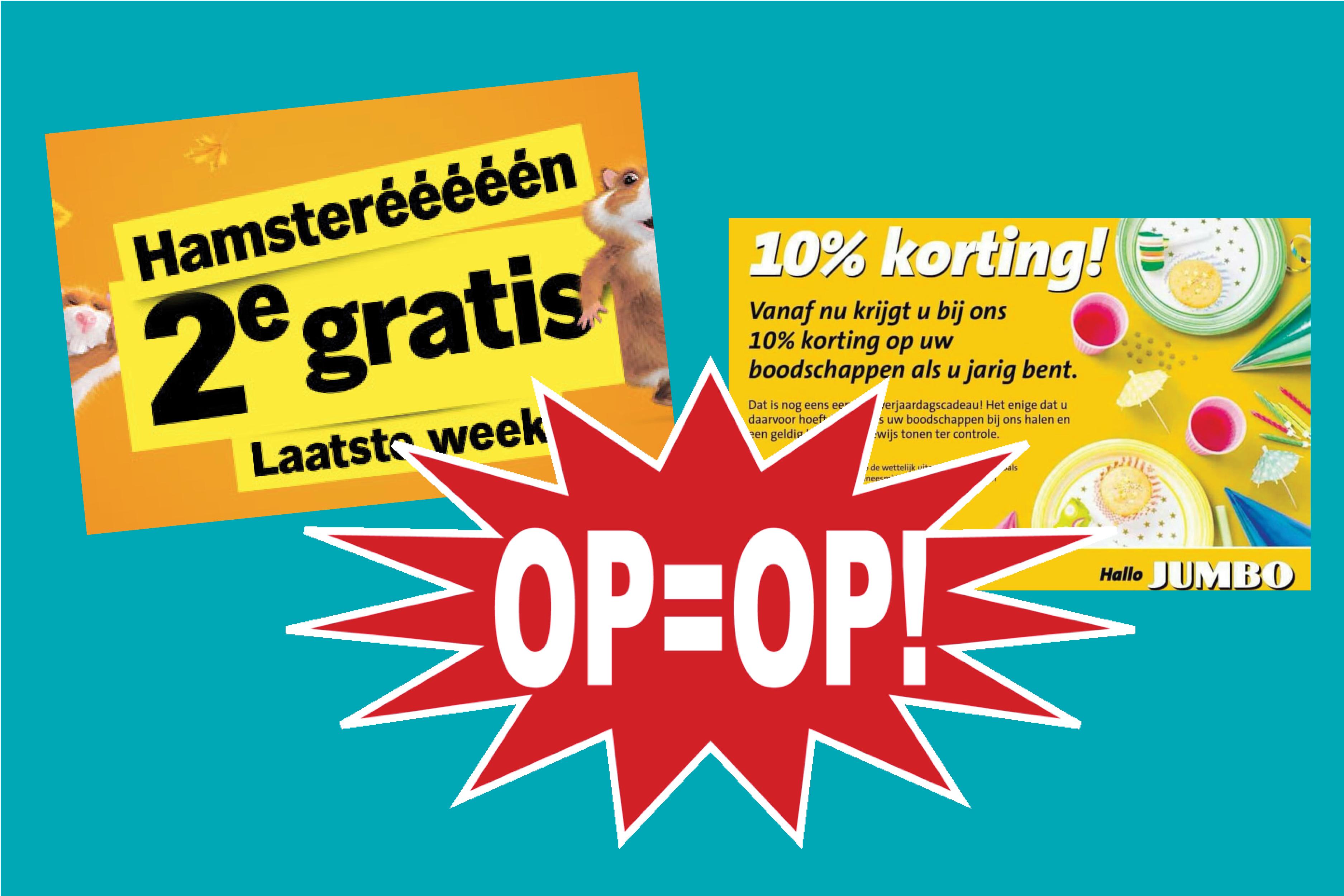 Korting..? 2e gratis..??? 네덜란드 수퍼마켓에서 쇼핑시 알아두어야 할 더치어!