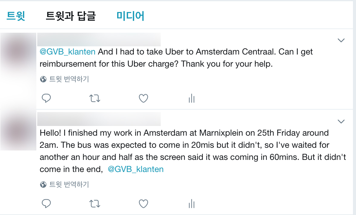 Screen Shot 2018-08-27 at 19.16.00 copy.jpg