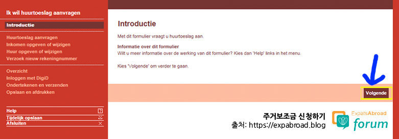 HW process4.jpg