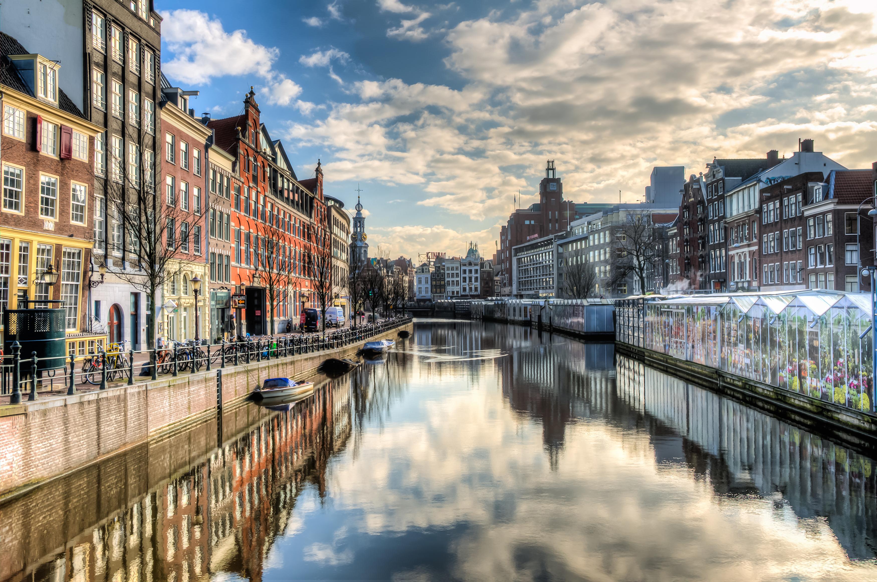 암스테르담을 여행할 때 주의할 점