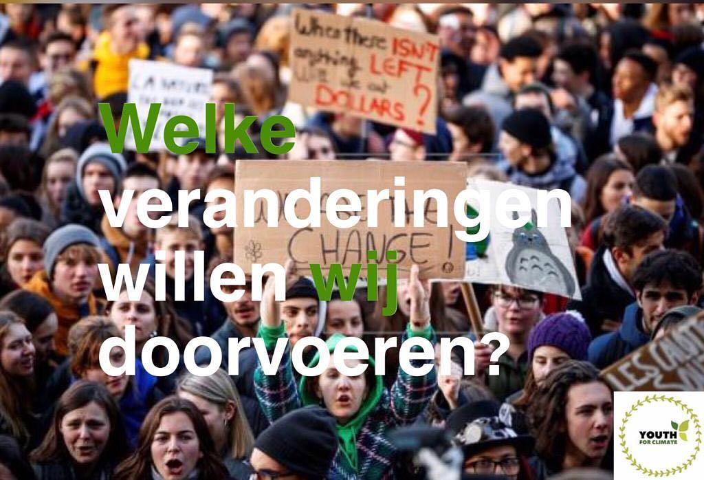 네덜란드 헤이그 – 수천명의 어린 학생들이 참여한 기후변화 시위 (2019년 2월 7일) + 다음 시위 예정일은?