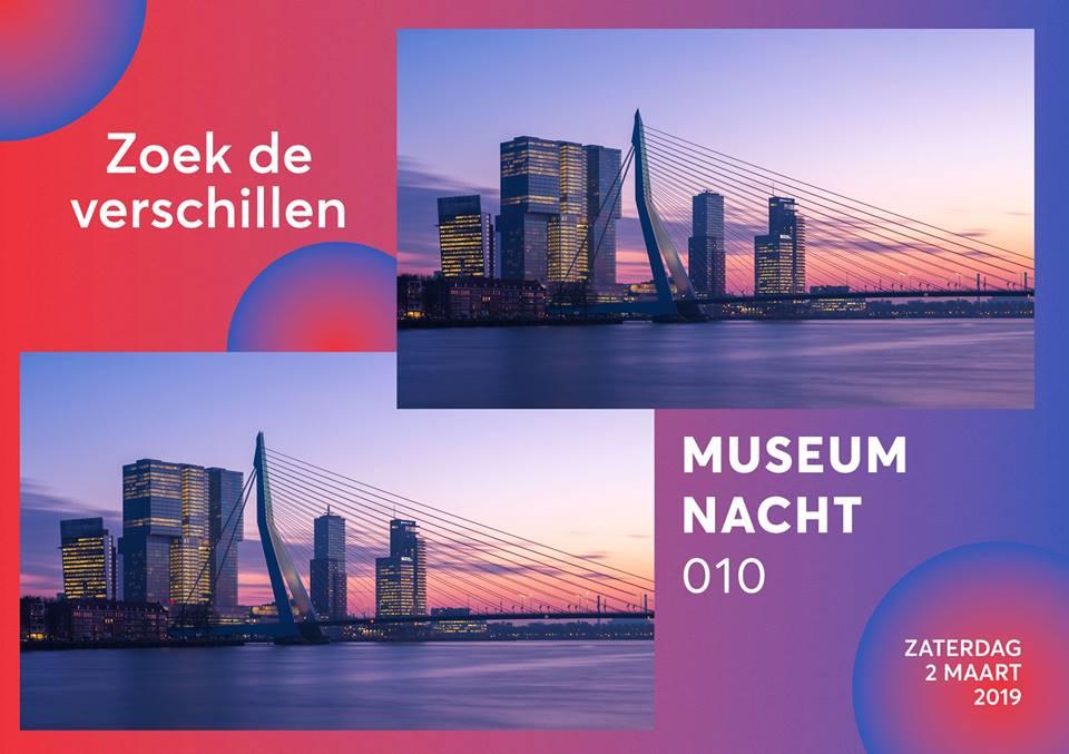 로테르담 뮤지엄 나잇 Rotterdam Museum Night 2019 (3월 2일)