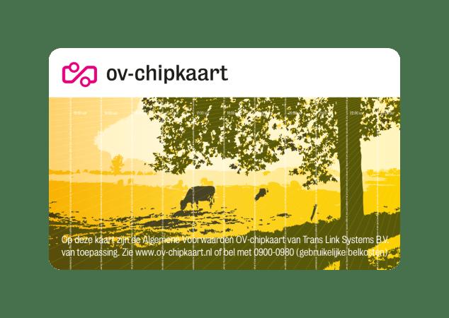 네덜란드 개인 교통카드, OV-chipkaart를 만들면 좋은 점 3가지와 팁