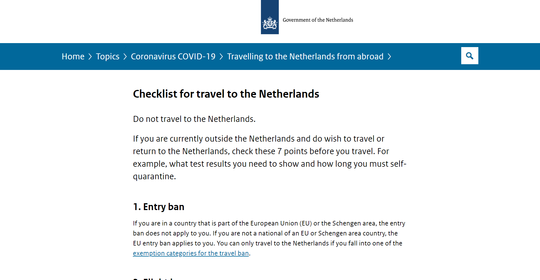 네덜란드 입국 제한조치 안내 (3월 4일)